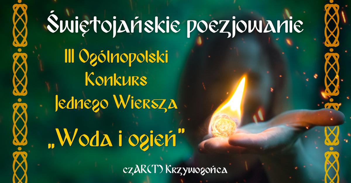 swietojanskie_2021_fb